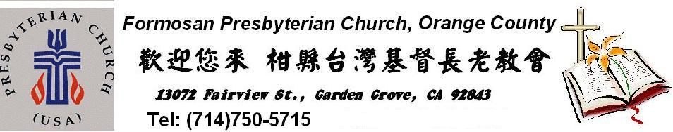 Description: Description: Description: Description: Description: churchLogo.jpg